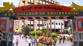 APS College of Engineering Bangalore