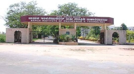 Dr T Thimmaiah Institute of Technology Kolar