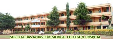 Indian Institute of Ayurvedic Medicine and Research Bangalore