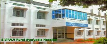 Sri Kalabyraveshwara Swamy Ayurved Medical College and Hospital Bangalore